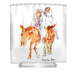 Praise You Jesus Watercolor Painting By Kmcelwaine Shower Curtain