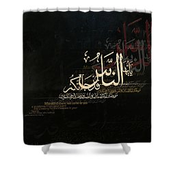 Quranic Ayaat Shower Curtain by Corporate Art Task Force