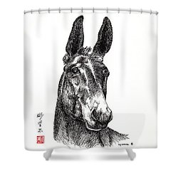 Royalty Shower Curtain by Bill Searle
