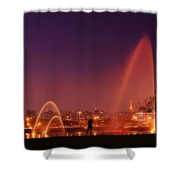 Sao Paulo - Ibirapuera Park At Dusk - Contemplation Shower Curtain