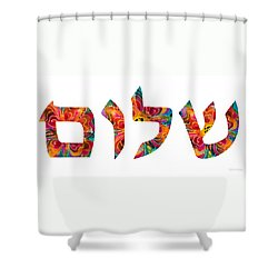 Shalom 12 - Jewish Hebrew Peace Letters Shower Curtain by Sharon Cummings