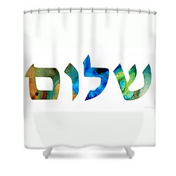 Shalom 15 - Jewish Hebrew Peace Letters Shower Curtain by Sharon Cummings