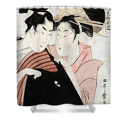 Shirai Gonpachi, C1798 Shower Curtain by Granger