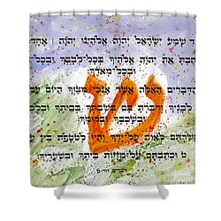 Shma Yisrael Shower Curtain