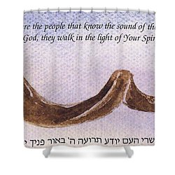 Shower Curtain featuring the painting Shofar With Verse by Linda Feinberg