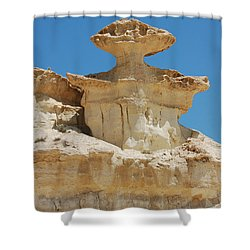 Smiling Stone Man Shower Curtain