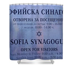 Sofia Synagogue Shower Curtain