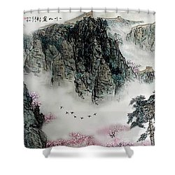 Spring Mountains And The Great Wall Shower Curtain
