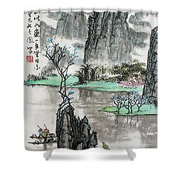 Spring River II Shower Curtain