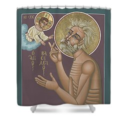Shower Curtain featuring the painting St. Vasily The Holy Fool 246 by William Hart McNichols