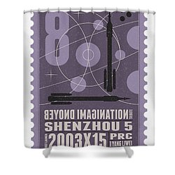 Starschips 08-poststamp - Shenzhou 5 Shower Curtain