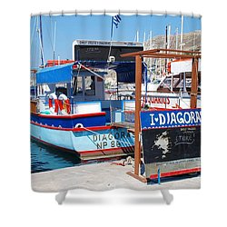 Striking Excursion Boat Symi Shower Curtain by David Fowler