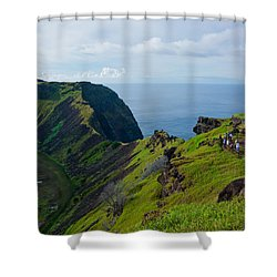 The End Of The Earth Shower Curtain