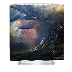 The Hole Shower Curtain by Gunnar Orn Arnason