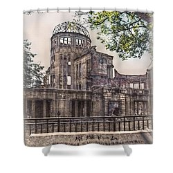 Shower Curtain featuring the photograph The Memorial by Hanny Heim