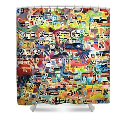 the place of the Beis HaMikdash 2 Shower Curtain by David Baruch Wolk