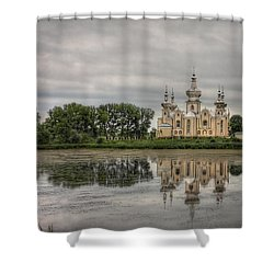 Time To Reflect Shower Curtain by Evelina Kremsdorf