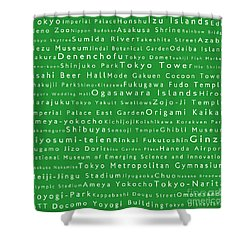 Tokyo In Words Green Shower Curtain by Sabine Jacobs
