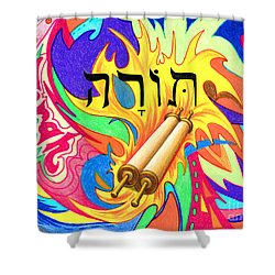 Torah Shower Curtain