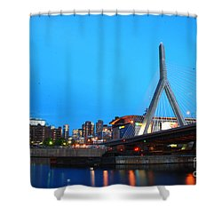 Tribute To Mr Zakim Shower Curtain