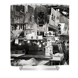 Tsukiji Fish Market Tokyo Shower Curtain by For Ninety One Days