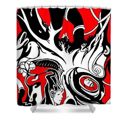 Turmoil Restraint Shower Curtain