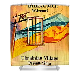 Ukrainian Village Ohio Shower Curtain by Frozen in Time Fine Art Photography