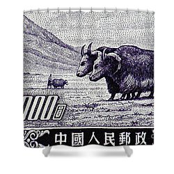 Under The Plough Vintage Postage Stamp Detail Shower Curtain