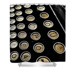 Unsaid Words Shower Curtain