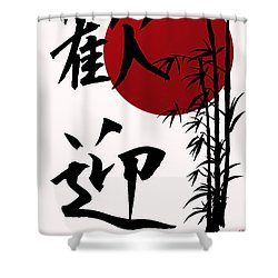 Welcome In Kanji Script Shower Curtain