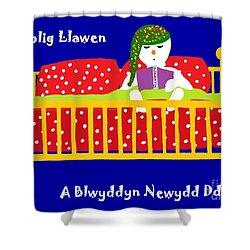 Shower Curtain featuring the digital art Welsh Snowman Bedtime  by Barbara Moignard