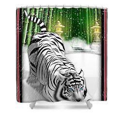 White Tiger Guardian Shower Curtain