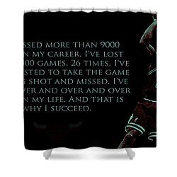 Why I Succeed Shower Curtain