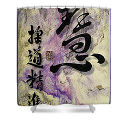 Wisdom Prajna Seeking The Way With Unceasing Effort Shower Curtain by Peter v Quenter