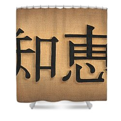 Wisdom Shower Curtain