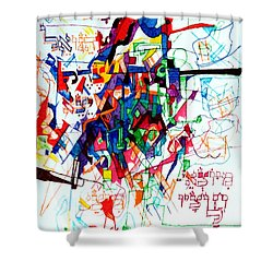 Words Of The Tzaddik 1 Shower Curtain by David Baruch Wolk