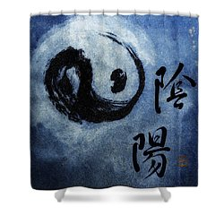 Shower Curtain featuring the photograph Yin  Yang Brush Calligraphy by Peter v Quenter