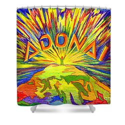 Adonai Shower Curtain by Nancy Cupp