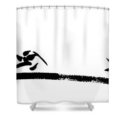 Art Of War Shower Curtain
