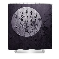 Autumn Full Moon Shower Curtain