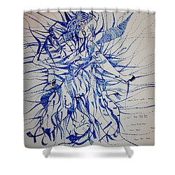 Birth Shower Curtain by Gloria Ssali