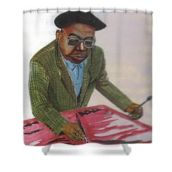 Engelbert Mveng Shower Curtain by Emmanuel Baliyanga