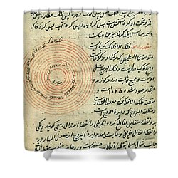 Heavenly Spheres, Islamic Astronomy Shower Curtain by Science Source