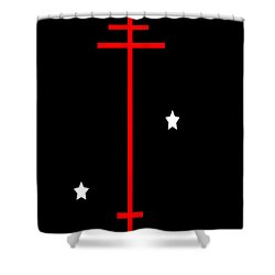 Holy Trinity Shower Curtain