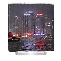 Hong Kong Shower Curtain