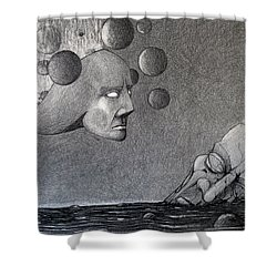 Infinity Of The Universe Shower Curtain