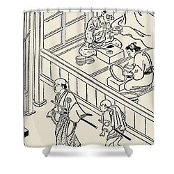 Japan: Samurai, 1700 Shower Curtain by Granger
