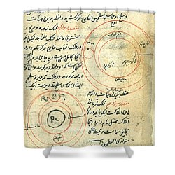 Planetary Diagram, Islamic Astronomy Shower Curtain by Science Source