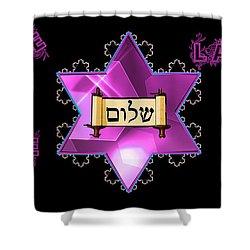Prayers Shower Curtain