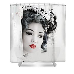 She Doesn't Know I Exist Shower Curtain